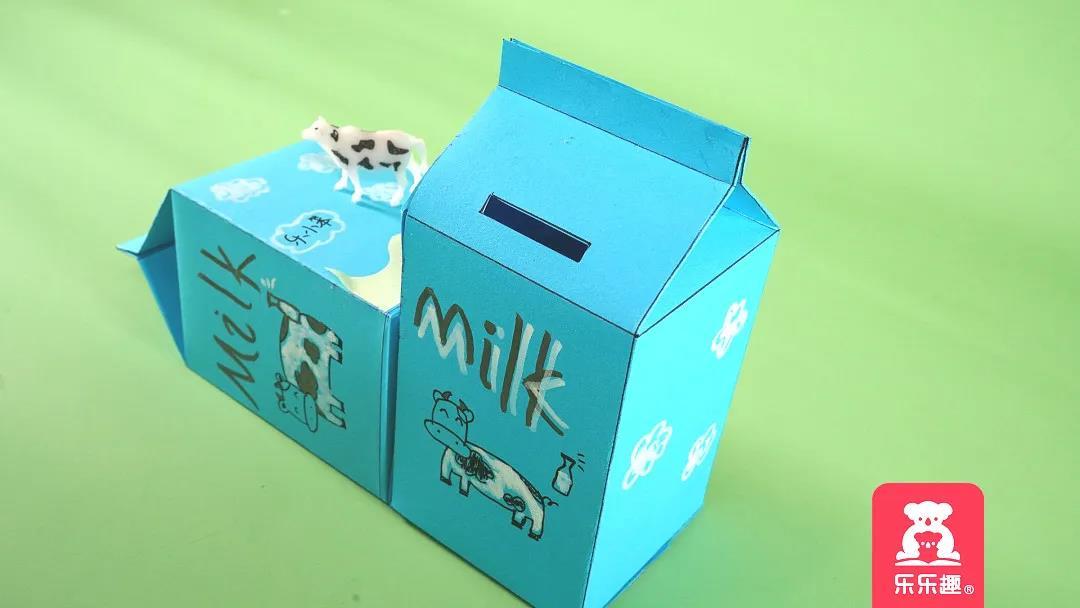 教小朋友制作牛奶盒存钱罐