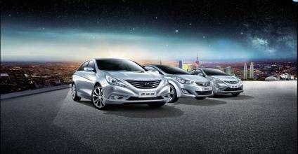 汽车销售活动广告语2