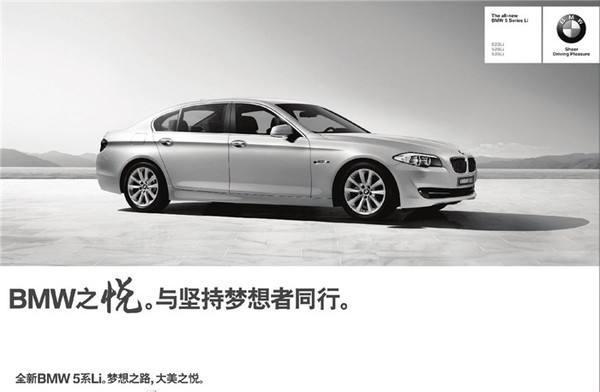 汽车销售活动广告语