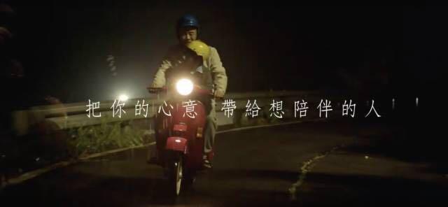台湾温情广告:阿公的电视机