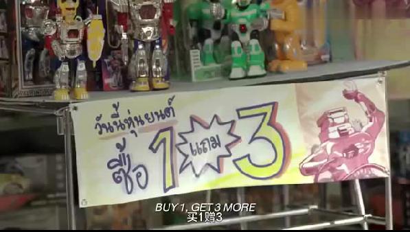 这个泰国创意广告,99%的人都猜错了结局!