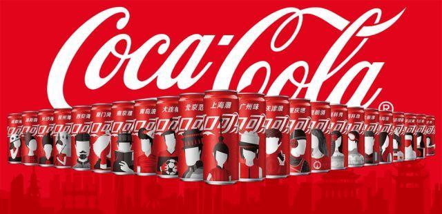高颜值有文化,黑科技有内涵,可口可乐城市罐了解一下