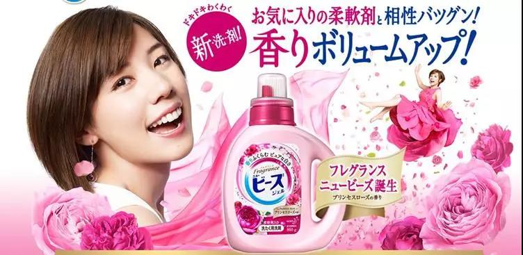 为什么去过日本的人都说闻到一种无处不在的清香?答案原来是这样!