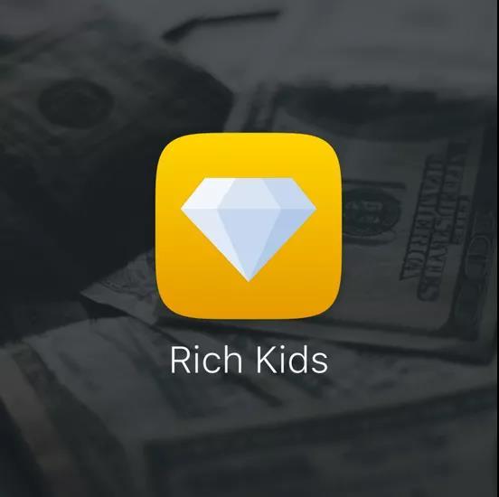 炫出新高度!Rich Kids 土豪专属炫富软件