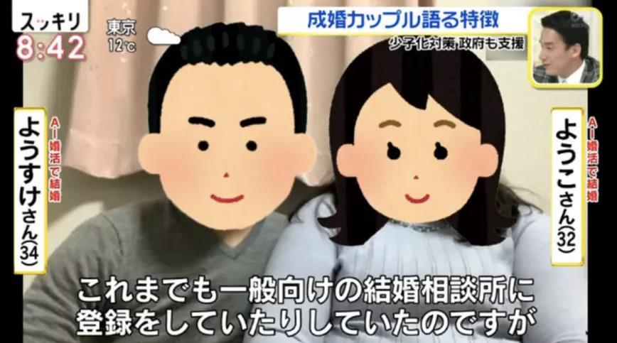 日本政府推出AI系统自动分配对象 效果还不错