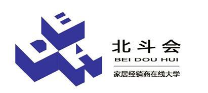 北斗会:首家家居经销商在线教育平台强势上线