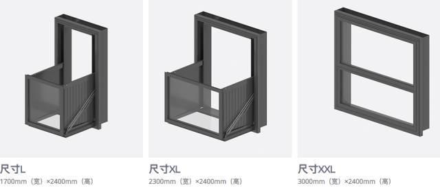 新型的落地窗系统10