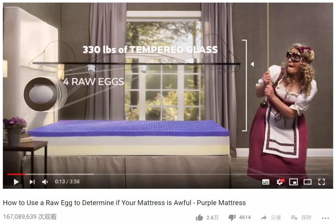 Purple Mattress高科技床垫,弹性好到令人难以置信-玩意儿