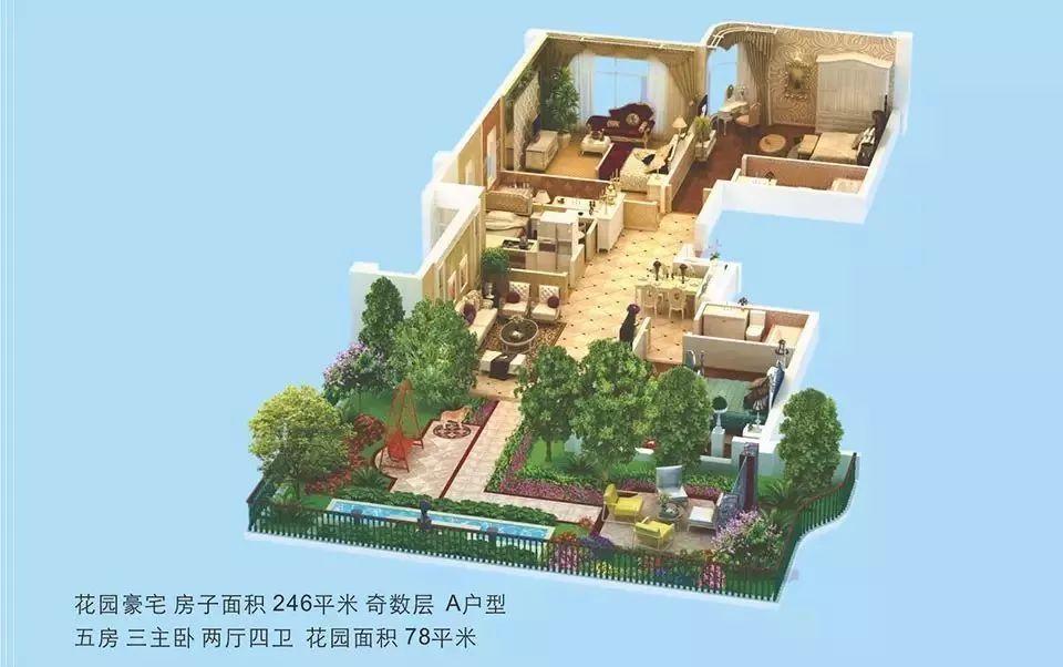 """中国""""第四代住房""""火了,这才是我们理想的家园-玩意儿"""