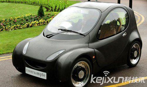 研发氢燃料发电驱动机 环保无污染汽车或将问世