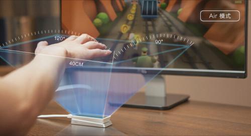 国人的骄傲 V\D微动桌面酷动体感控制仪