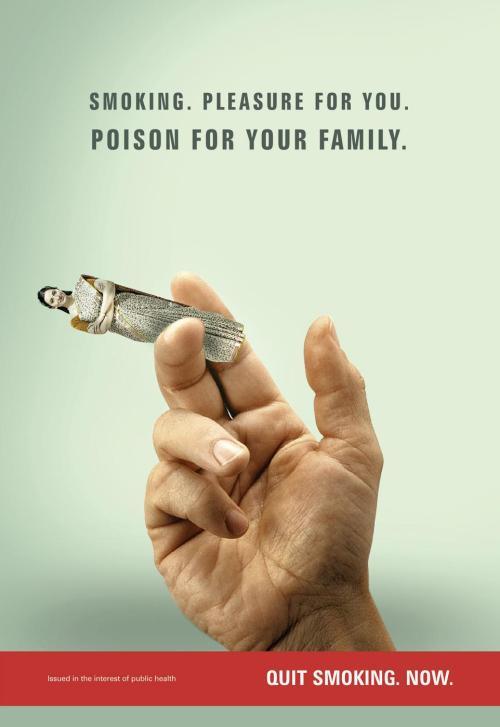 禁烟创意广告