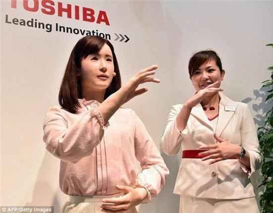2014年日本高新科技博览会