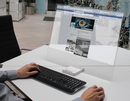 投影技术新进展:全息投影玻璃显示屏