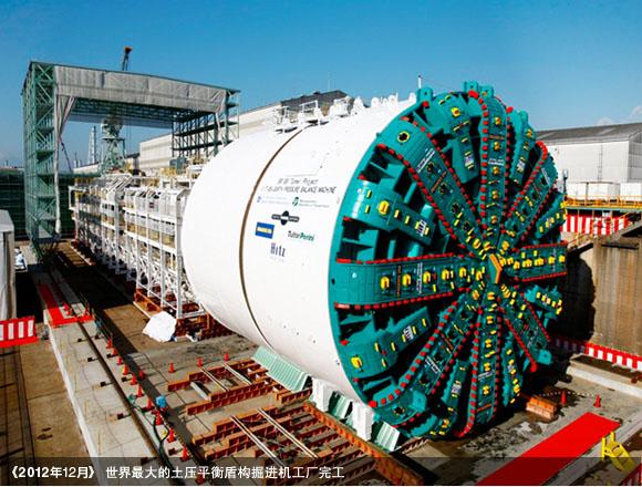 全球最大的隧道挖掘机Bertha