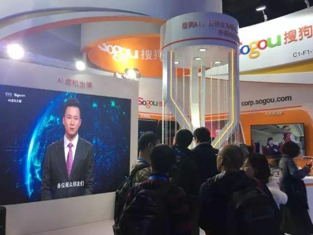 中国有一位男主播火了,他不是真人,是AI合成主播