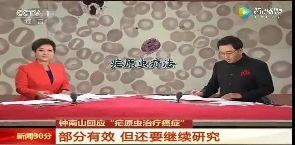 利用疟疾的疟原虫治疗癌症?靠谱吗?-玩意儿