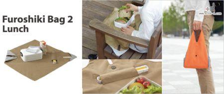 _折叠环保袋-详细描述-玩意儿