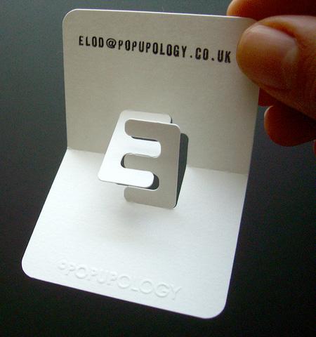 卡片制作手机支架