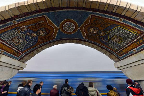 金门地铁站,基辅,乌克兰