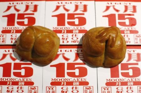 肥臀月饼-产品描述-玩意儿
