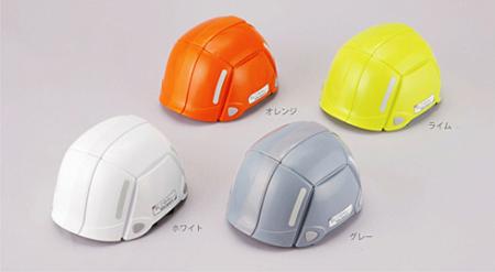 实用折叠头盔-具体内容-玩意儿