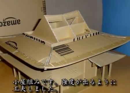 逼真纸板庙宇模型-具体内容-玩意儿