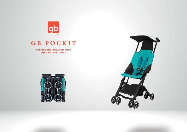 小到可塞进行李箱的婴儿车Pockit