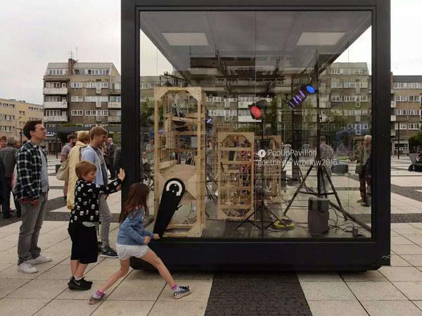 德国广场的超巨型音乐盒