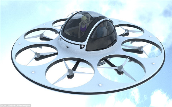 I.F.O概念载人式无人机 外形酷似飞碟