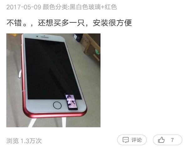 iphone桌子3