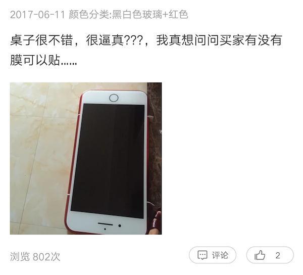 iphone桌子6