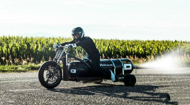 水动力喷射自行车 时速260公里