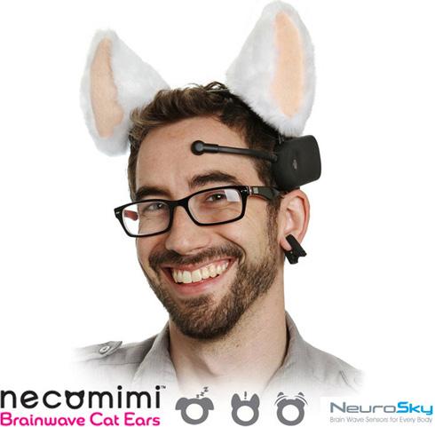 Necomimi 这个猫耳朵可以读懂女人的心?-创意网