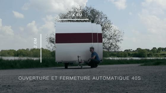 法国房车公司推出可伸缩微型房车BeauEr 3X,只售