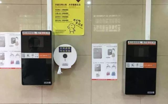 """公厕现""""刷脸""""取纸机器,每次限70cm有效杜绝浪费"""