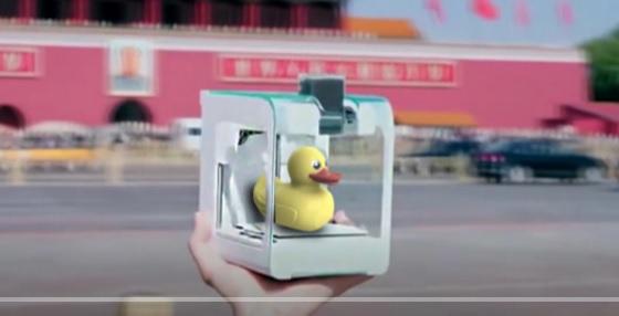 中国学生设计全球最小3D打印机
