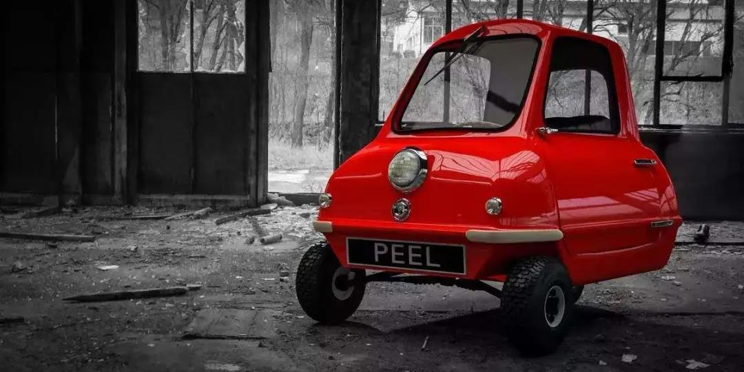 全球最小的量产汽车,一辆15万 必须时还能人拖车