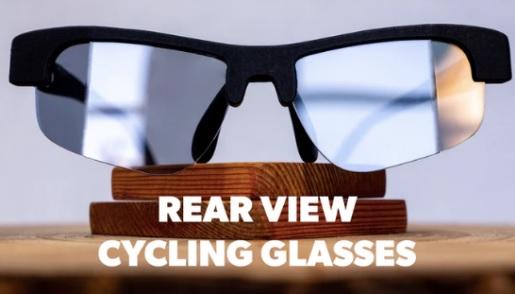自带后视效果的眼镜 让骑行更安全