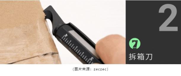 瑞士9合1多功能圓珠筆