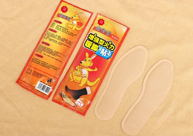 自发热鞋垫,不用电冬天必备暖脚神器