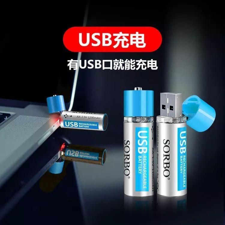 USB充电电池5号7号,可循环充电1000次!