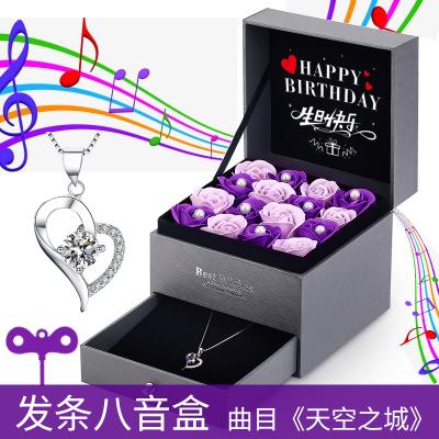 /shijian/15507335486697.html