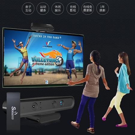 享动/soomax无手柄体感游戏机,3d黑科技手势感应