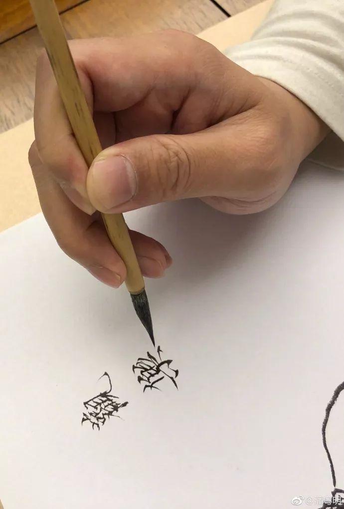 潘粤明画画